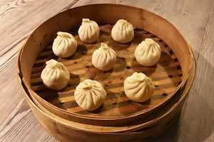 Min's Dumplings 300x200